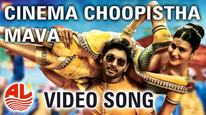 Cinema Choopistha Mava song lyrics in English - Race Gurram