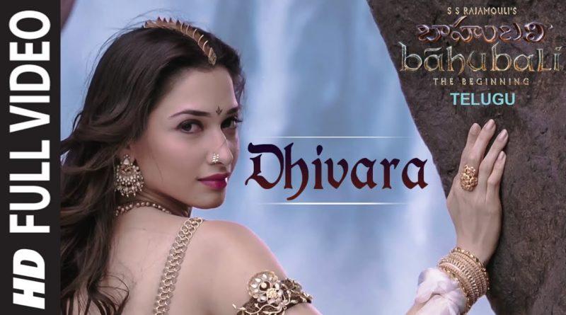 Dheevara-telugu-song-lyrics-in-English-Adithya-Ramya