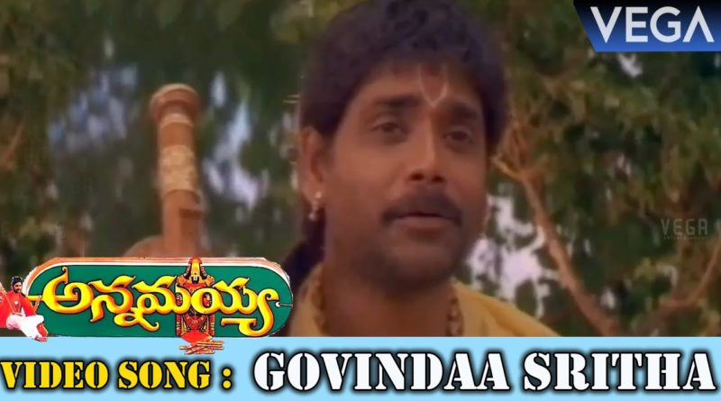 Govindaa Sritha song lyrics