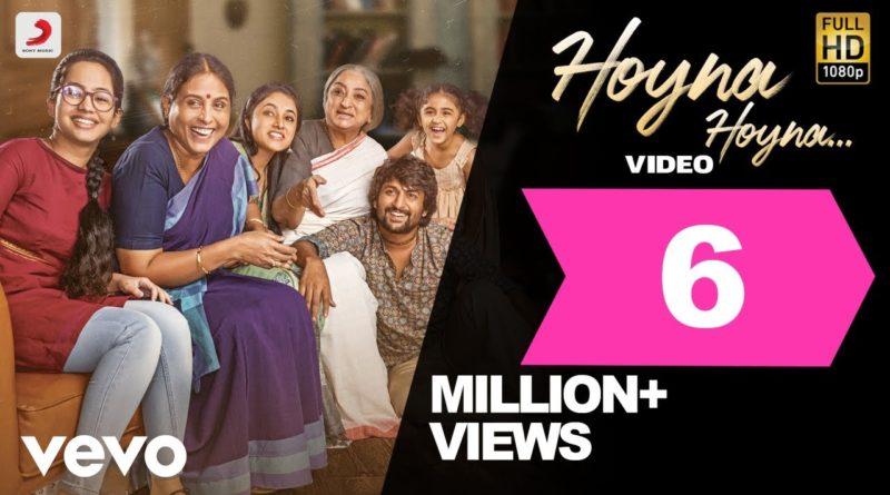 Hoyna Hoyna Telugu song lyrics in English