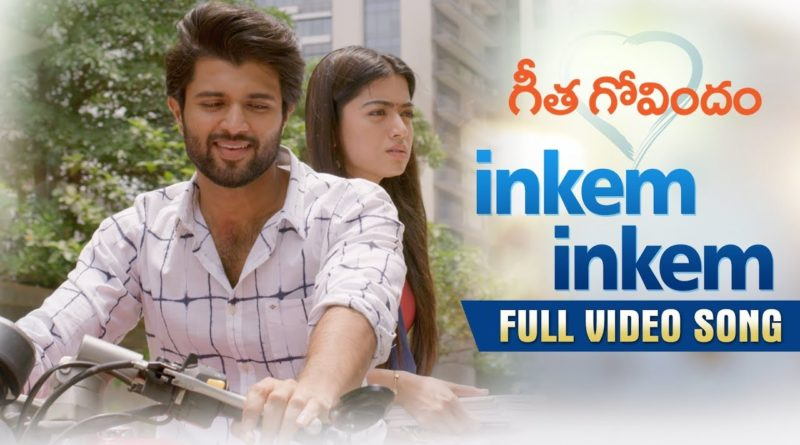 Inkem Inkem kaavale song lyrics in English - Sid SrIram