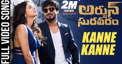 Kanne Kanne song lyrics from movie Arjun