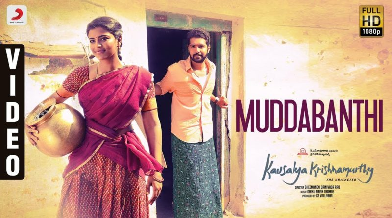 Muddabanthi song lyrics in English - Kousalya Krishnamurthy