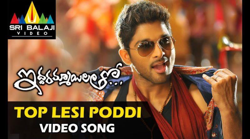 Top Lesi Poddi song lyrics in English - Iddarammayilatho