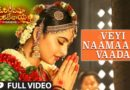Veyi Naamaala Vaada Telugu song lyrics in English - Ramya Behara.jpg