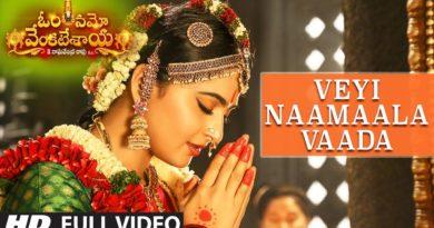 Veyi Naamaala Vaada Telugu song lyrics in English - Ramya Behara.jpg