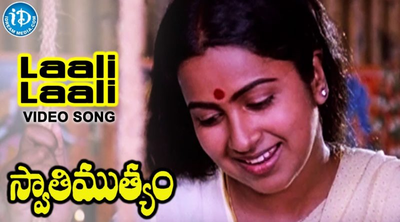 Laali Laali song lyrics from Swathi Muthyam