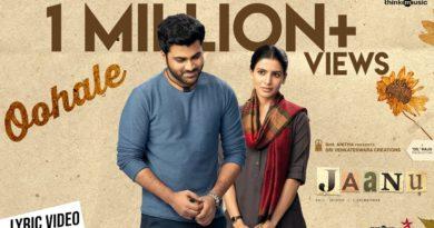 Oohale-lyrics-from-JAANU-Telugu-movie