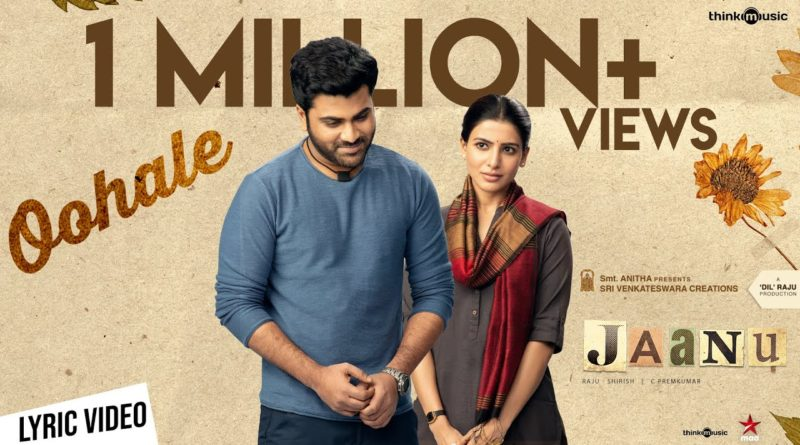 Oohale-lyrics-from-JAANU-Telugu-movie