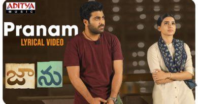 Pranam lyrics from Jaanu (Telugu Movie) - Sharwanand, Samantha Akkineni