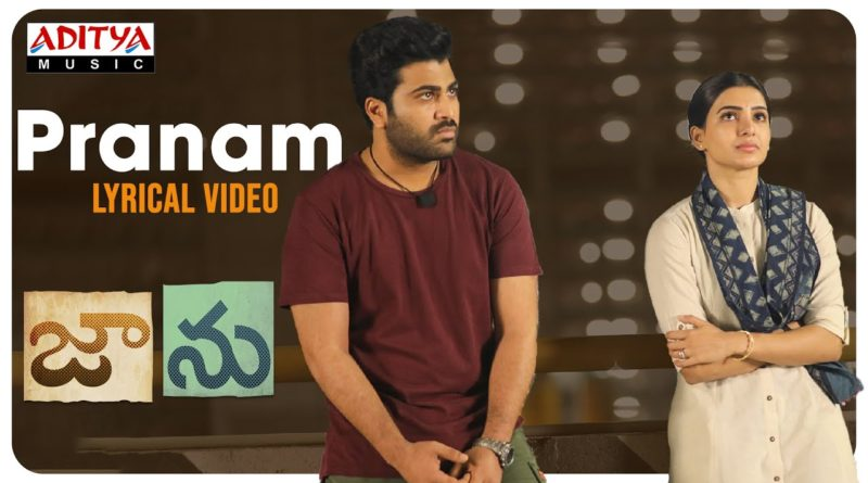 Pranam lyrics from Jaanu (Telugu Movie) - Sharwanand, Samantha Akkineni