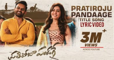 Prati Roju Pandaage Title Song lyrics from Prati Roju Pandaage
