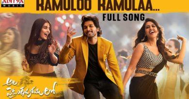 Raamulo raamula song lyrics in English - Ala Vaikunthapurramloo