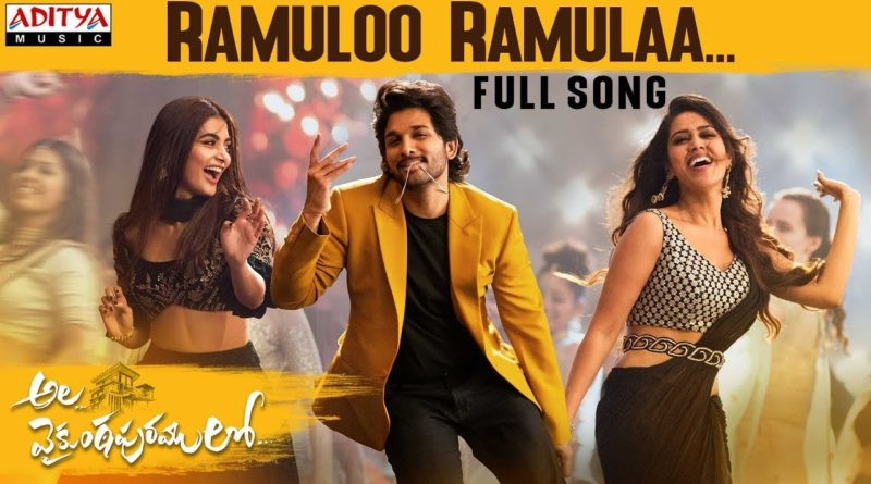 Raamulo raamula song lyrics in English - Ala Vaikunthapurramloo