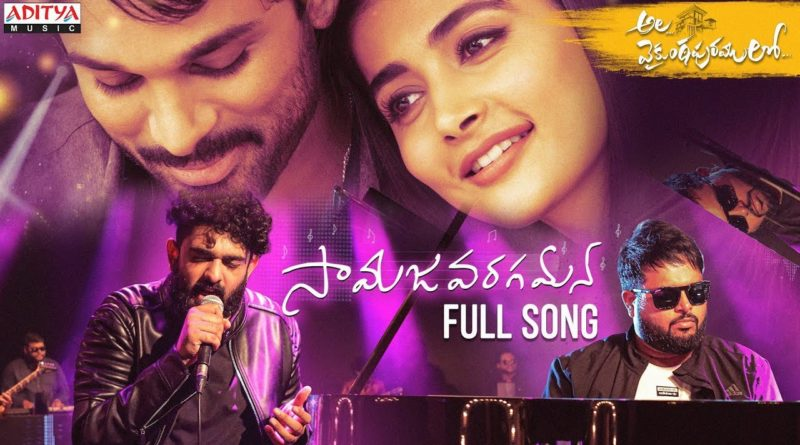 Samajavaragamana song lyrics in English