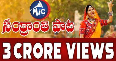 Sankranthi mictv song lyrics in English - Private album