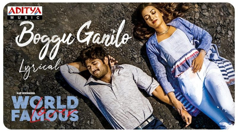 Boggu-Ganilo-song-lyrics-World-Famous-Lover