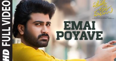 Emai-Poyave-lyrics-from-Padi-Padi-Leche-Manasu
