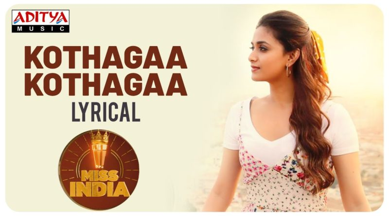 Kotthaga-Kotthaga-song-lyrics-Miss-India
