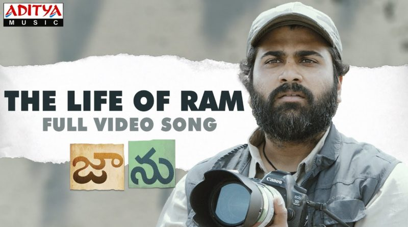 Life-Of-Ram-song-lyrics-Jaanu
