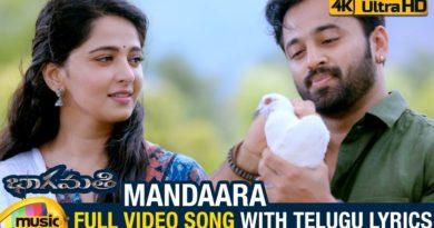 Mandaara-song-lyrics-Bhaagamathie