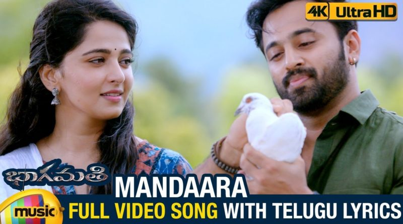 Mandaara-song-lyrics-Bhaagamathie