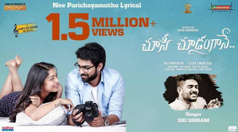 Nee-Parichayamutho-song-lyrics-Choosi-Choodangaane