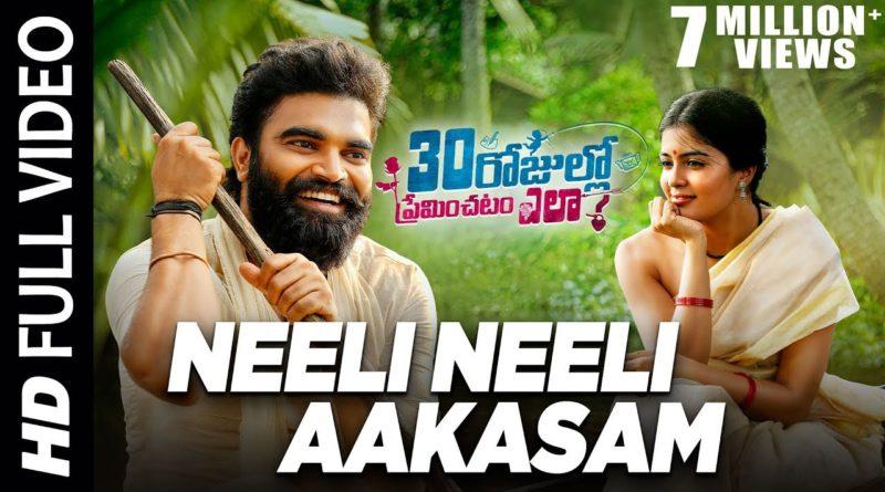 Neeli-Neeli-Aakasam-song-lyrics-30-Rojullo-Preminchadam-Ela