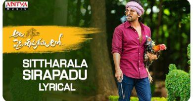Sittarala-sirapadu-song-lyrics-in-English-Allu-arjun