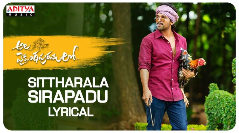 Sittarala-sirapadu-song-lyrics-in-English-Allu-arjun
