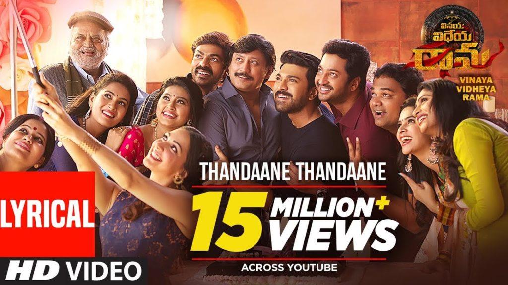 Thandaane Thandaane song lyrics - Vinaya Vidheya Rama