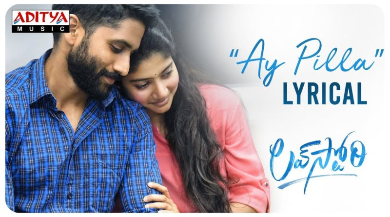AyPilla song lyrics - Love Story