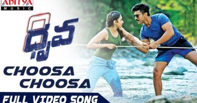 Choosa Choosa song lyrics - Dhruva