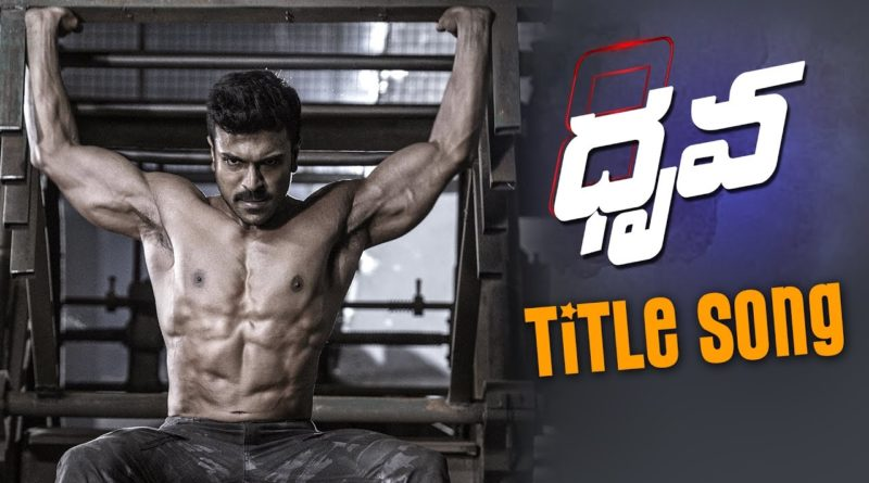 Dhruva Title song song lyrics - Dhruva