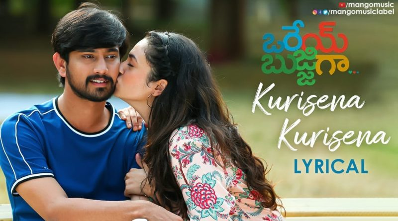 Kurisena song lyrics - Orey Bujjiga