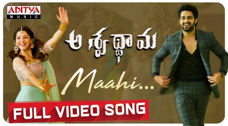 Maahi song lyrics - Aswathama