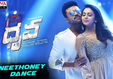 Neethoney Dance song lyrics - Dhruva