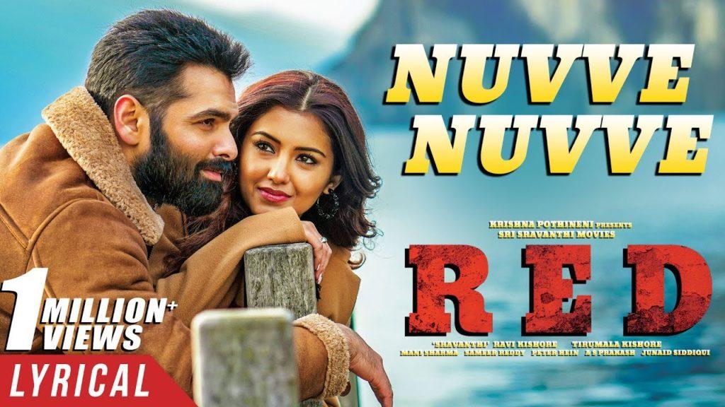 Nuvve Nuvve Song Lyrics – Red – Telugu Song Lyrics