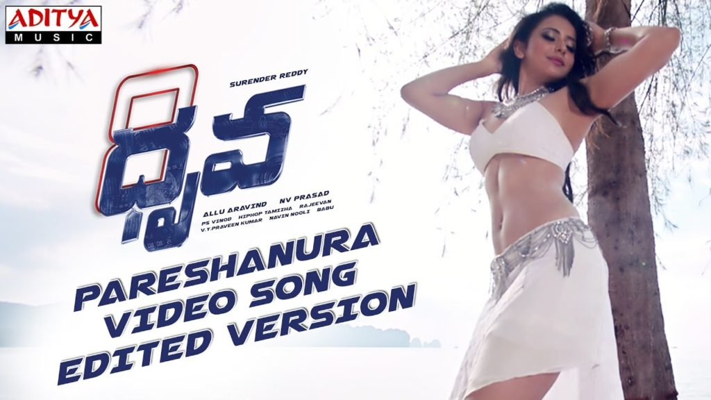 Pareshanura song lyrics - Dhruva