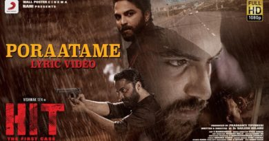 Poraatame song lyrics - HIT