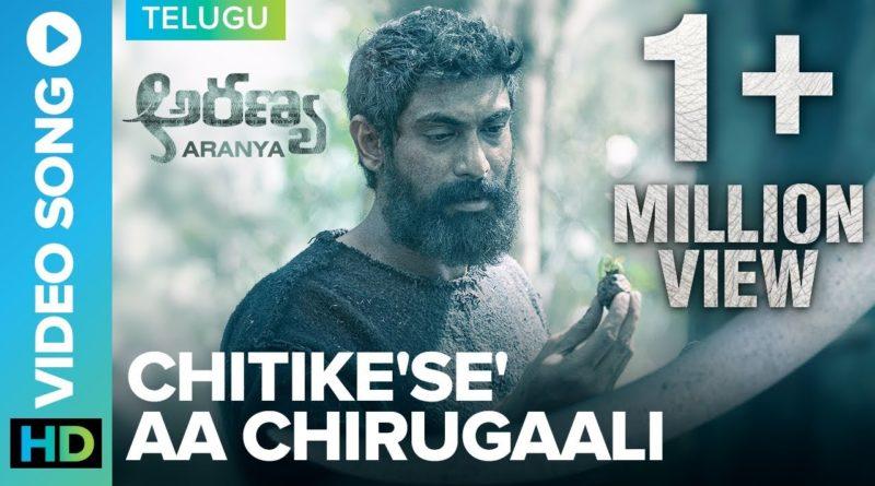 Chitike'se' Aa Chirugaali song lyrics - Aranya