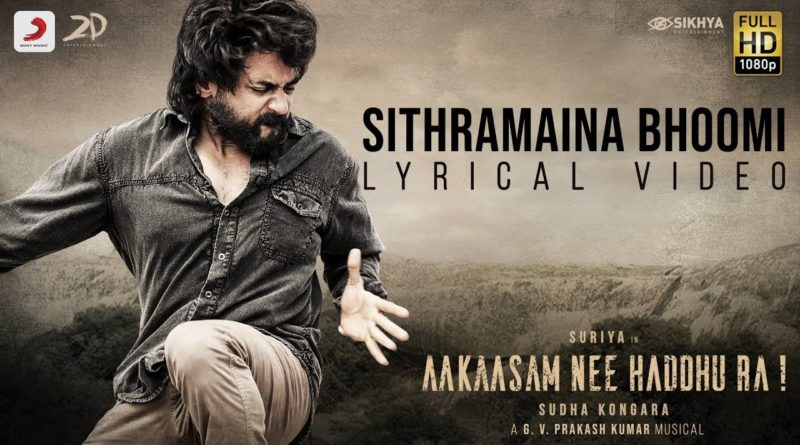 Sithramaina Bhoomi song lyrics - Aakaasam Nee Haddhu Ra