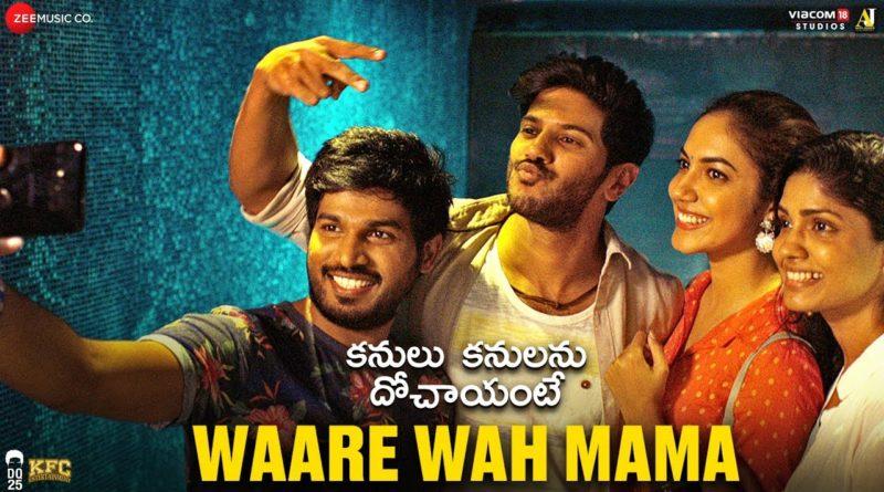 Waare Wah Mama song lyrics - Kanulu Kanulanu Dochayante