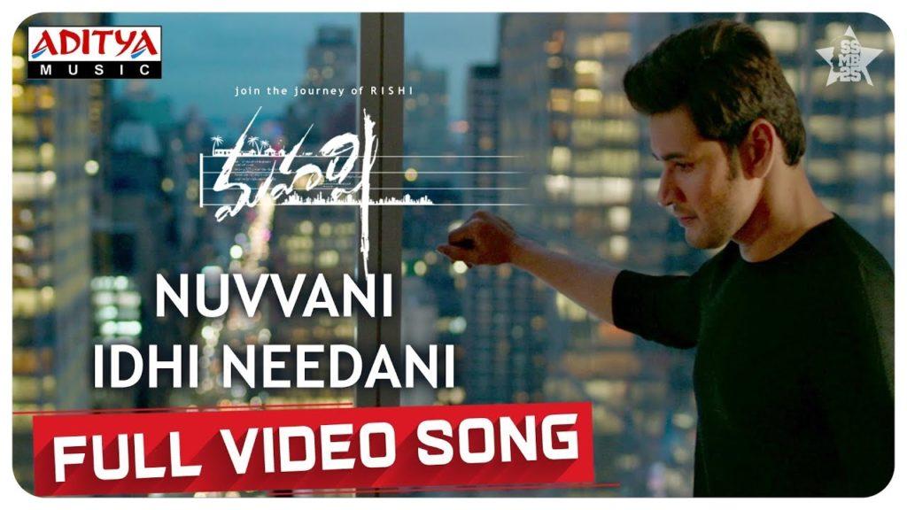 Nuvvani Idhi Needani song lyrics – Maharshi – Telugu Song Lyrics