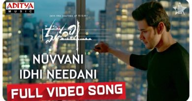 Nuvvani-Idhi-Needani-song-lyrics-Maharshi