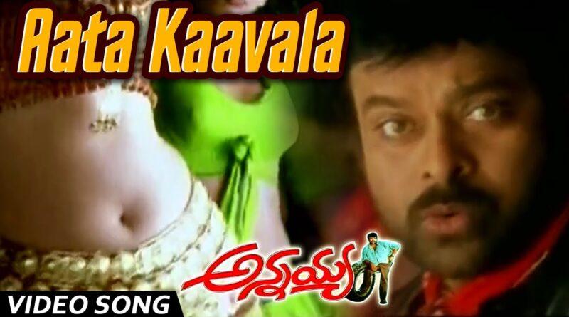 Aatakavala-paata-kavala-song-lyrics-Annayya