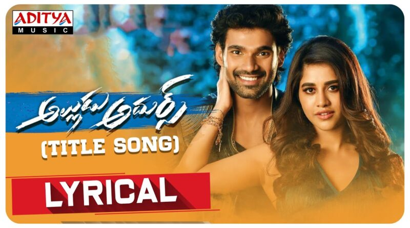 Alludu-Adhurs-song-lyrics-Alludu-Adhurs