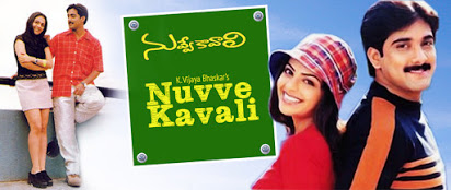 Ammamalu-Tatayalu-song-lyrics-Nuvve-Kavali-1