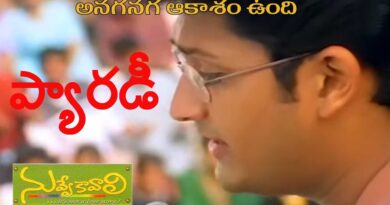 Anagana-Akasam-Undi-song-lyrics-Nuvve-Kavali-1