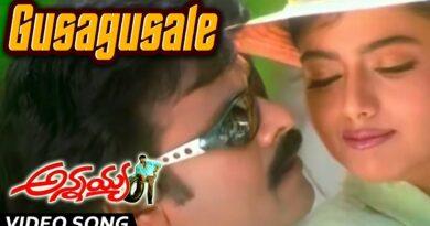 Gusagusal-song-lyrics-Annayya